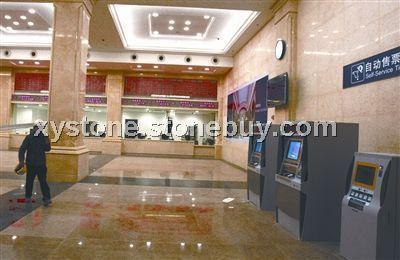 武汉汉口火车站地面石材--锈石1000*1000*25mm