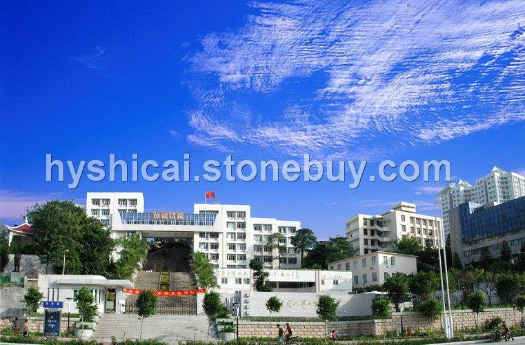 廈門雙十中學(G654臺階石和G682蘑菇石)