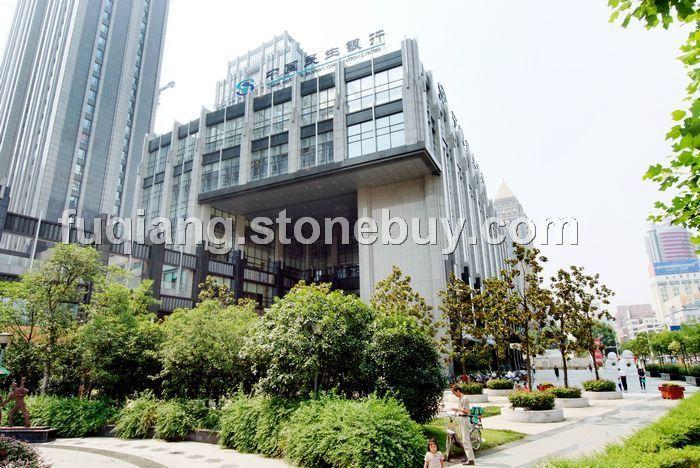 南京520广场商住楼