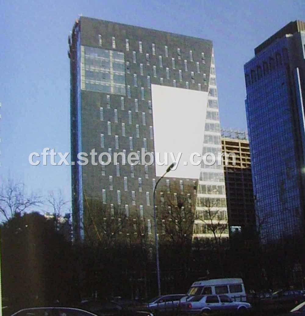 北京元亨大厦