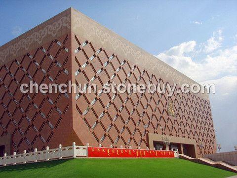 內蒙古黃旗體育館