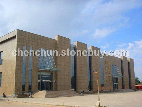 内蒙古黄旗信息中心