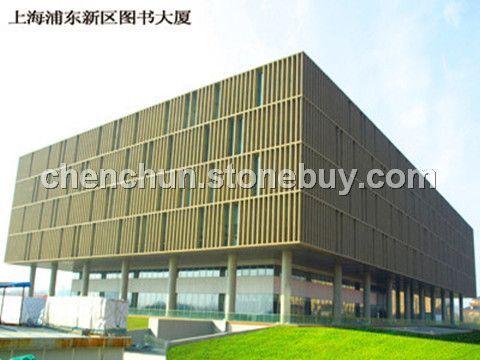 上海浦東圖書館