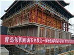 山西晋城寺庙小区项目