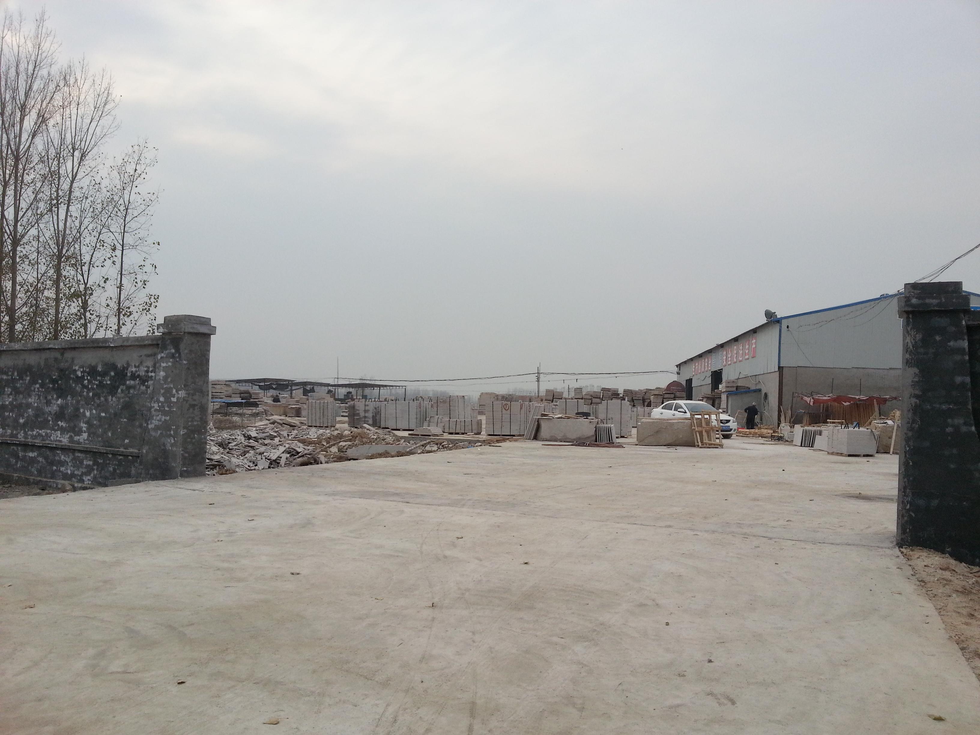 汶上縣魯源石材廠