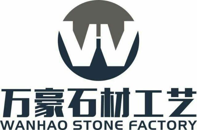 云浮市万豪石材工艺厂