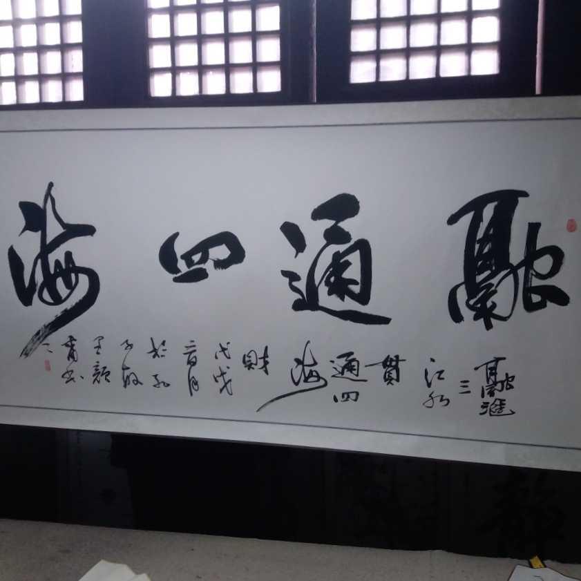 河北荣磊石业有限公司