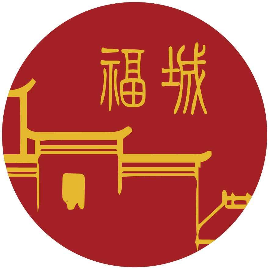 长泰县福城石材经营部