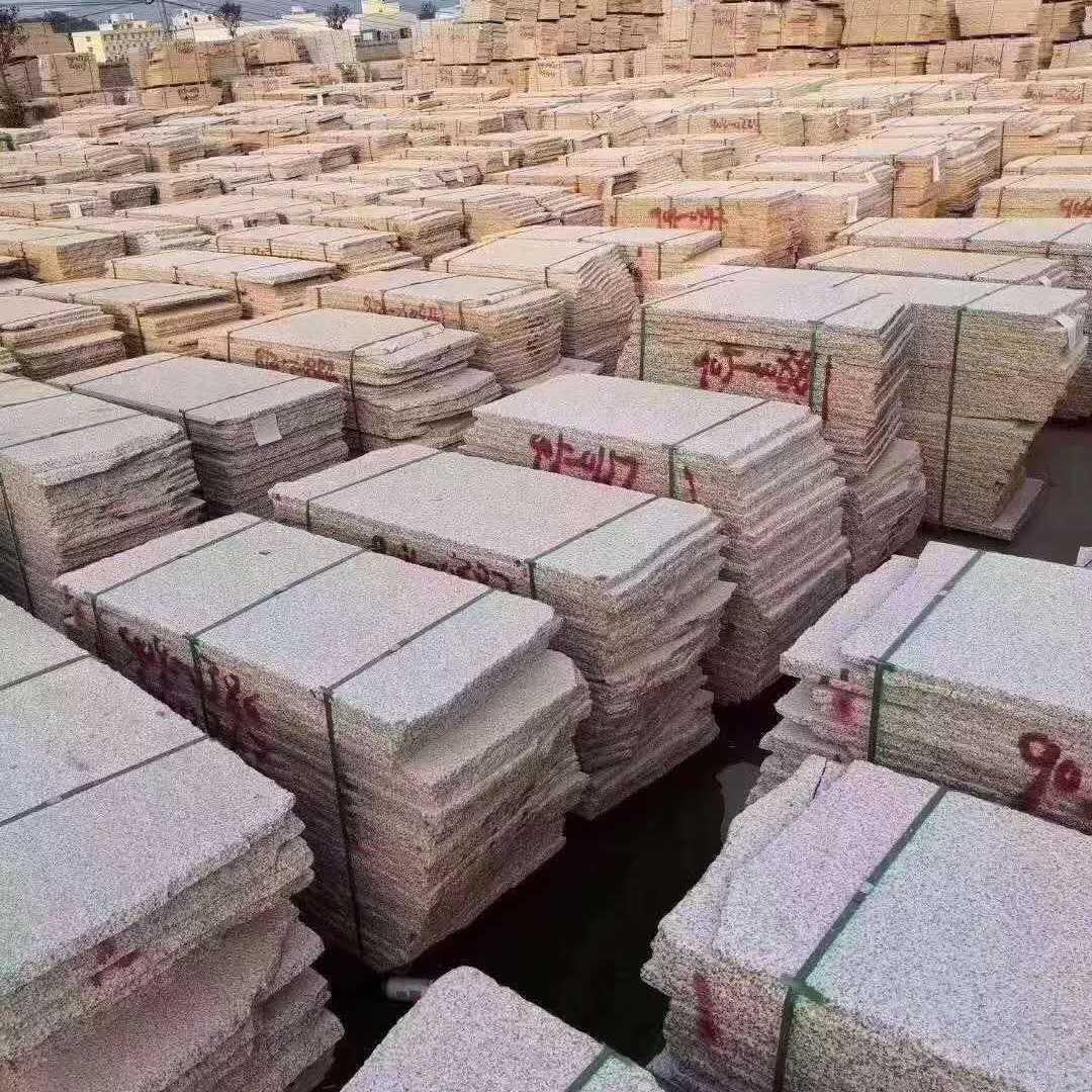 隨州市鑫然石材有限公司