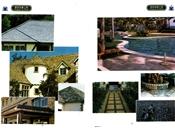 屋顶瓦板工程、园林地面工程