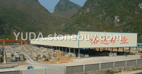 裕达矿业石材厂外景