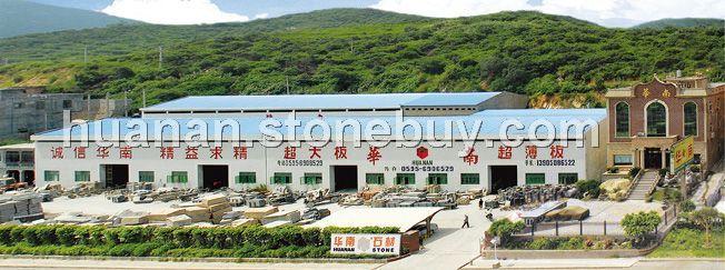 華南石材薄板廠