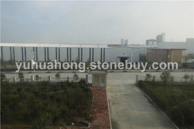 石材工业园区