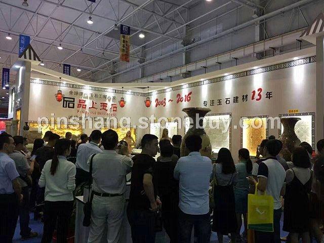 2016云浮市国际石材科技博览会