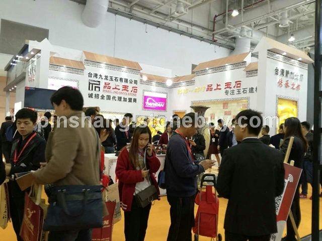 2017厦门国际石材展