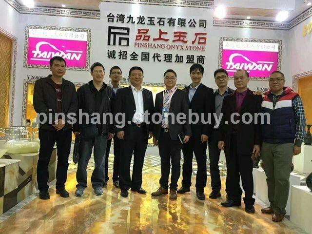 2017厦门国际石材展会