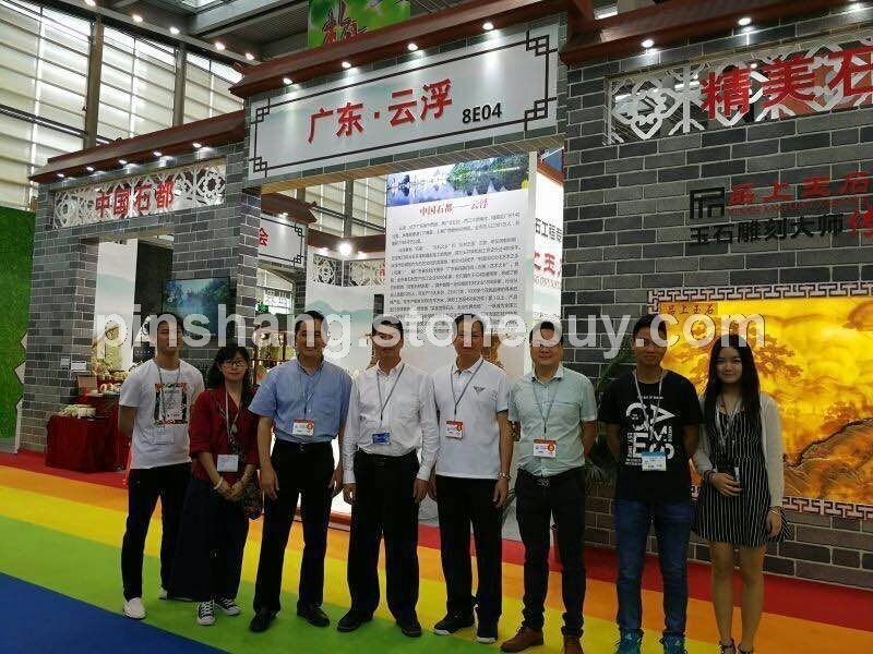 2017深圳国际文化产业博览交易会有限公司