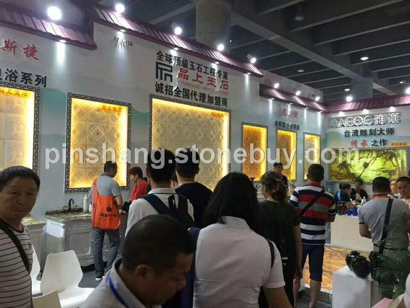 2017第十九届中国(广州)国际建筑装饰博览会