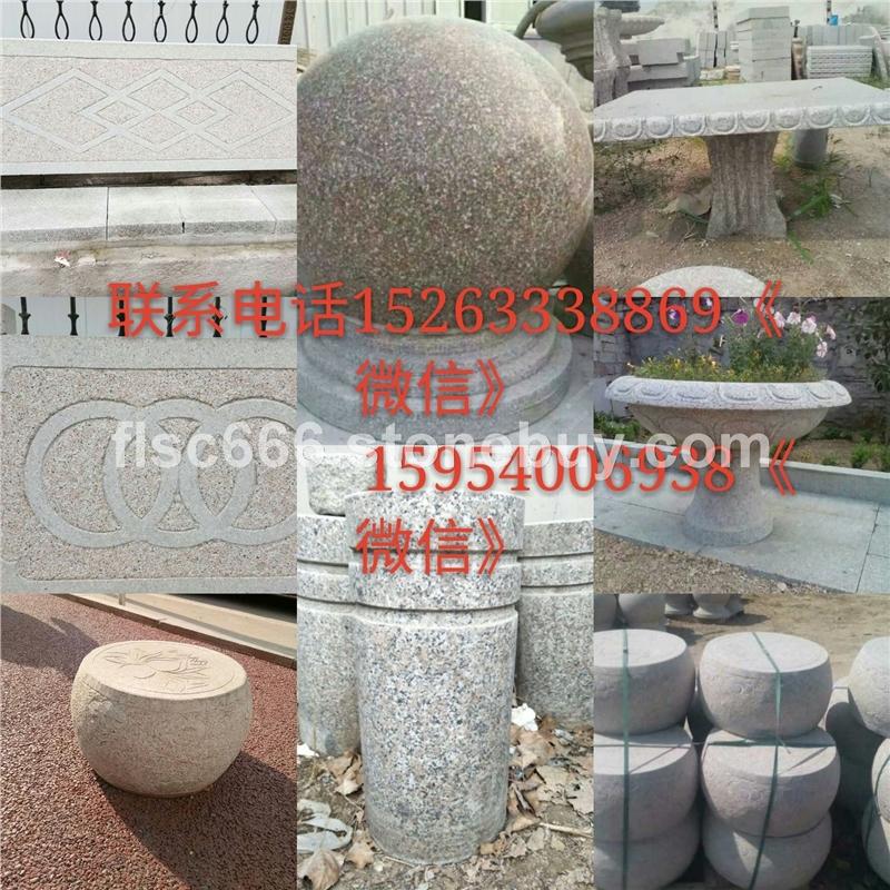 五莲县福岭石材有限公司