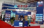 2008 Xiamen Stone Fair
