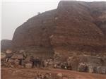 黄木鱼石矿山