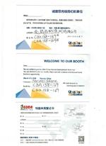 第18届厦门国际石材展