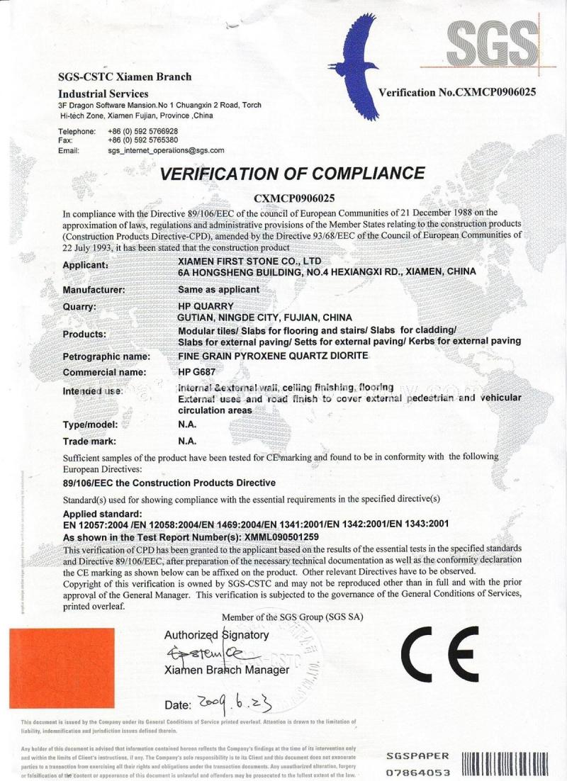 G687CE证书