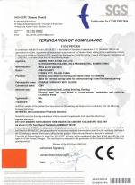 G684CE证书