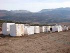 歐雅米黃礦山