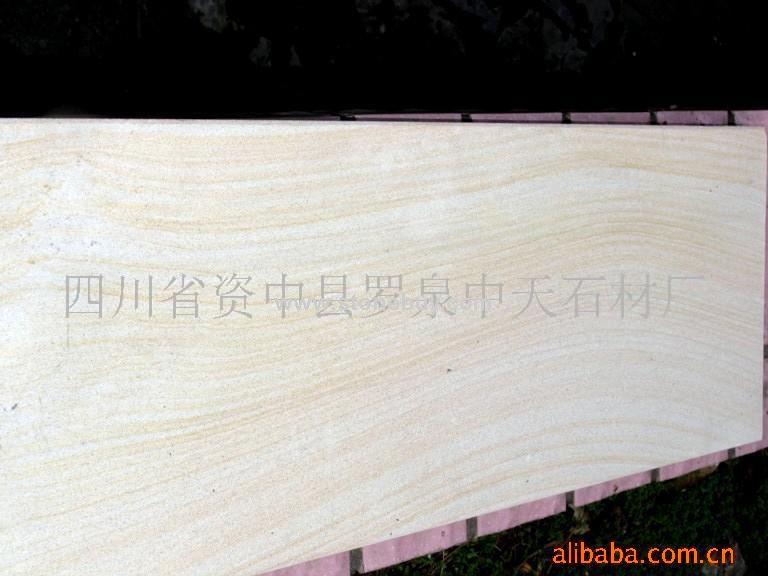 白底黄木纹砂岩直纹板