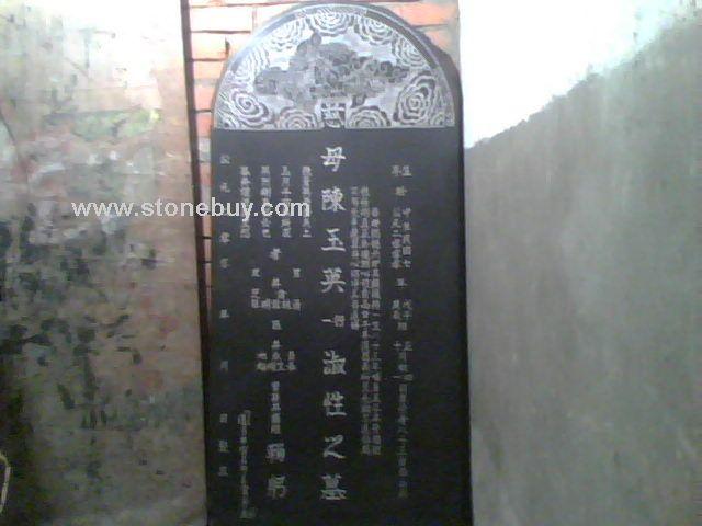 龙骨石墓碑 图片