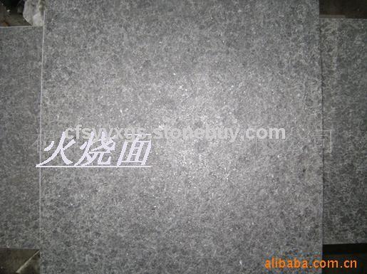 福鼎黑G684火烧板