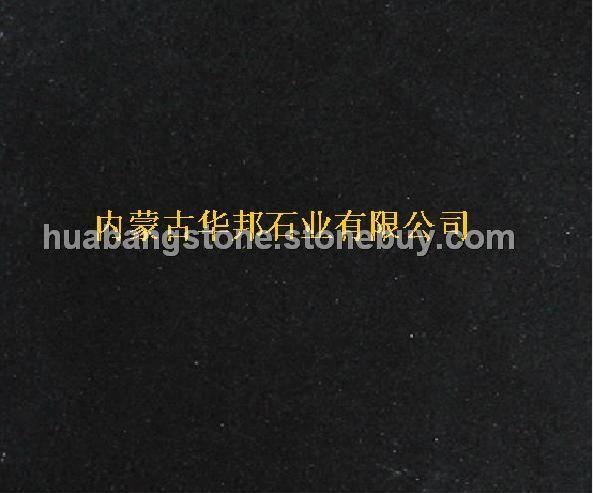 蒙古黑、中国黑、山西黑