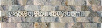 文化石,天然文化石,板岩,黄木纹,波浪文化石