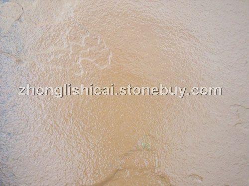 黄砂岩荒料