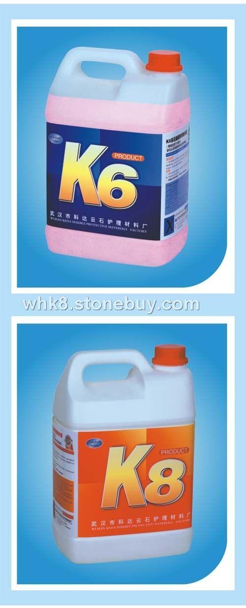 K6、K8晶硬晶光護理液