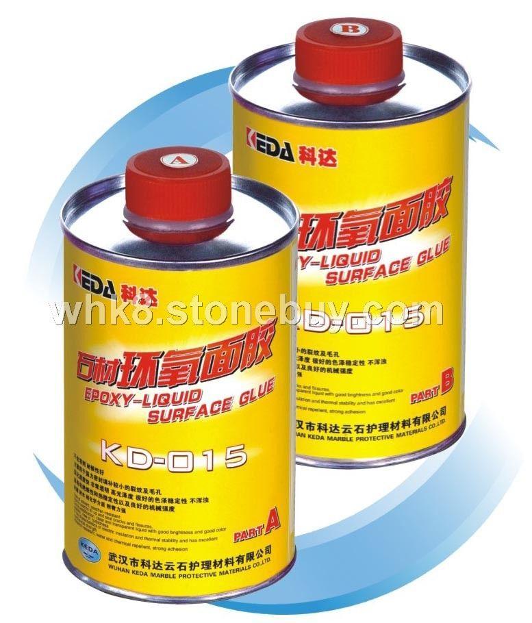 KD-015 石材環氧面膠