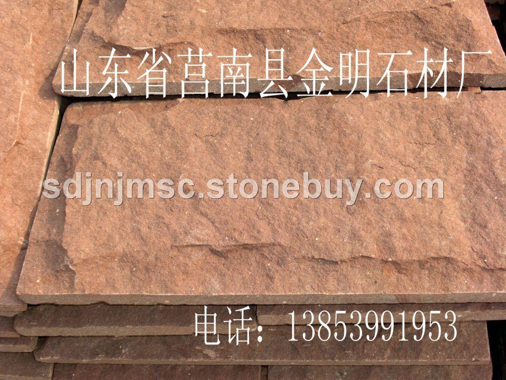 红砂岩蘑菇石