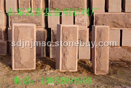 山东红砂岩蘑菇石