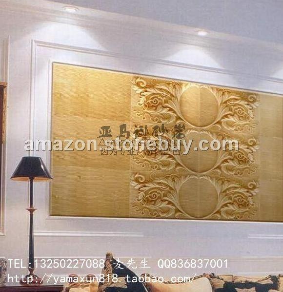 欧式板材沙发背景墙 电视背景墙