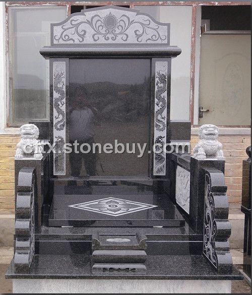 墓碑  7