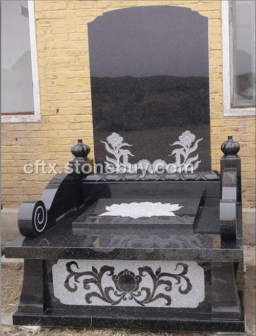 墓碑  9