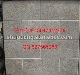 石灰石图片, 石灰石产品图片 青岛曙光石材有限公司