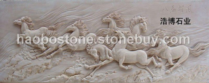 浮雕 石雕 牌匾