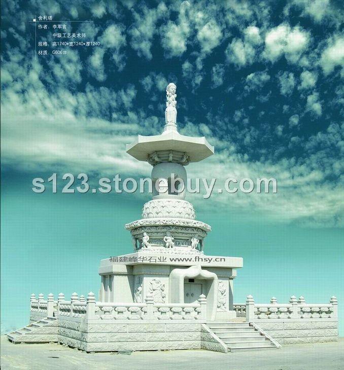 佛塔,舍利塔,石雕佛塔,惠安石雕,厂家 -------------------------------- 舍利塔,是中国五千年文明史的载体之一,因塔内存放舍利子而得名,被佛教界人士尊为佛塔。礼拜舍利宝塔是人们表达对诸佛皈依和感恩的方式。舍利子为个人戒定慧修行成就之结晶。也是说明修行者已得成果的见证,可以坚定弟子修行。因此佛徒看到舍利即像看到佛菩萨,顶礼参拜,诚心供养。