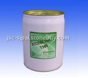 JSC1100防护剂