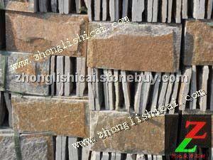 锈石英蘑菇石/锈色蘑菇石/锈石英文化石