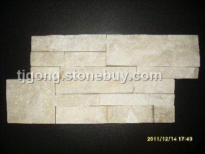 白石英文化石異形