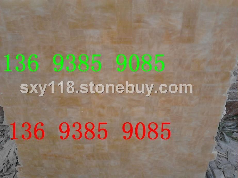 天然松香玉石材米黄色玉石