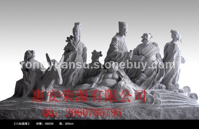 首页 产品展示 石雕 佛 供应八仙过海雕塑 神仙雕塑  原产地: 石雕之